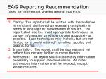 eag reporting recommendation used for information sharing among eag fius11
