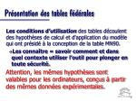 pr sentation des tables f d rales8