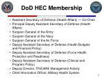 dod hec membership