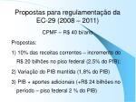 propostas para regulamenta o da ec 29 2008 2011