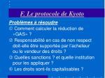 f le protocole de kyoto45