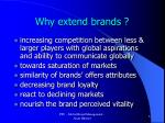 why extend brands