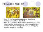 recalled 10 31 0732