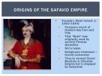 origins of the safavid empire