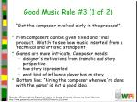 good music rule 3 1 of 2