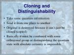 cloning and distinguishability
