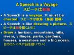 a speech is a voyage