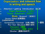 and coherent flow in writing and speech