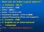 how can we make a good speech