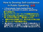 how to develop self confidence in public speaking