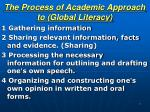 the process of academic approach to global literacy