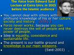 the voice from edward said lecture at cairo univ in 2003 before the islamic audience