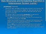 data structures and scheduling algorithm in uniprocessor system contd13