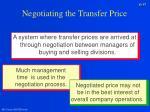negotiating the transfer price