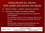 using percent by volume both solute and solvent are liquids