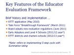 key features of the educator evaluation framework11