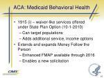 aca medicaid behavioral health14