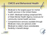 cmcs and behavioral health