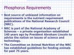 phosphorus requirements