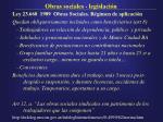 obras sociales legislaci n17