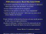 pmo alianza ajuste resol min salud 939 0014