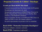 programa garant a de calidad oncolog a