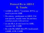 protocol bx in abo i k tanabe