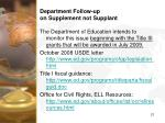 department follow up on supplement not supplant