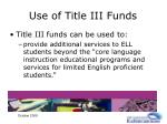 use of title iii funds34