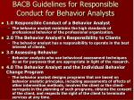 bacb guidelines for responsible conduct for behavior analysts
