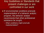 key guidelines or standards that present challenges or are confronted in our work20
