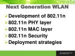 next generation wlan17