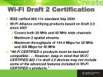wi fi draft 2 certification