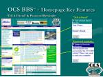ocs bbs sm homepage key features6