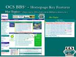 ocs bbs sm homepage key features7