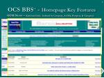 ocs bbs sm homepage key features8