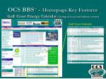 ocs bbs sm homepage key features9