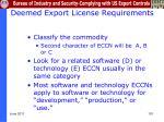 deemed export license requirements101