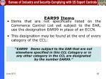 ear99 items