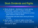 stock dividends and rights