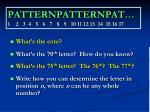 patternpatternpat 1 2 3 4 5 6 7 8 9 10 11 12 13 14 15 16 17