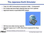 the japanese earth simulator