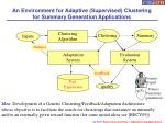 an environment for adaptive supervised clustering for summary generation applications