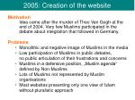 2005 creation of the website