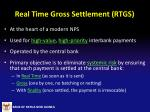 real time gross settlement rtgs