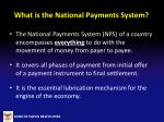 what is the national payments system