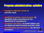 program administration solution