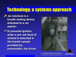 technology a systems approach