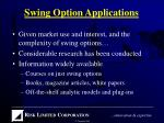 swing option applications7