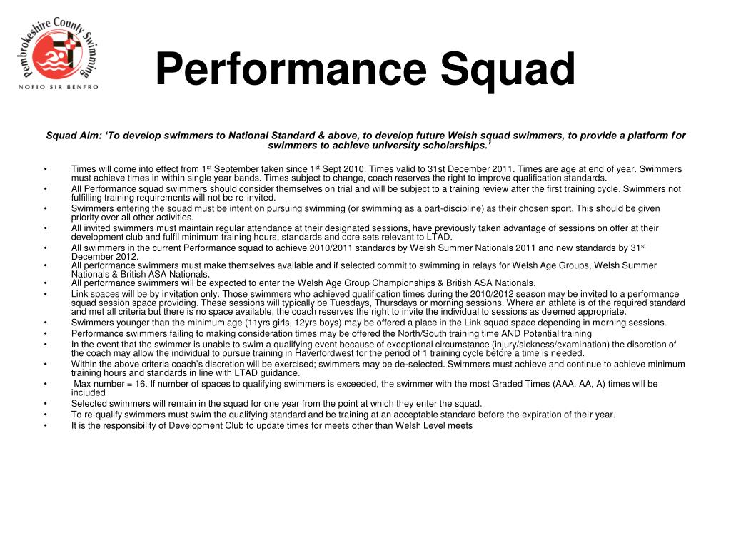 performance squad l.